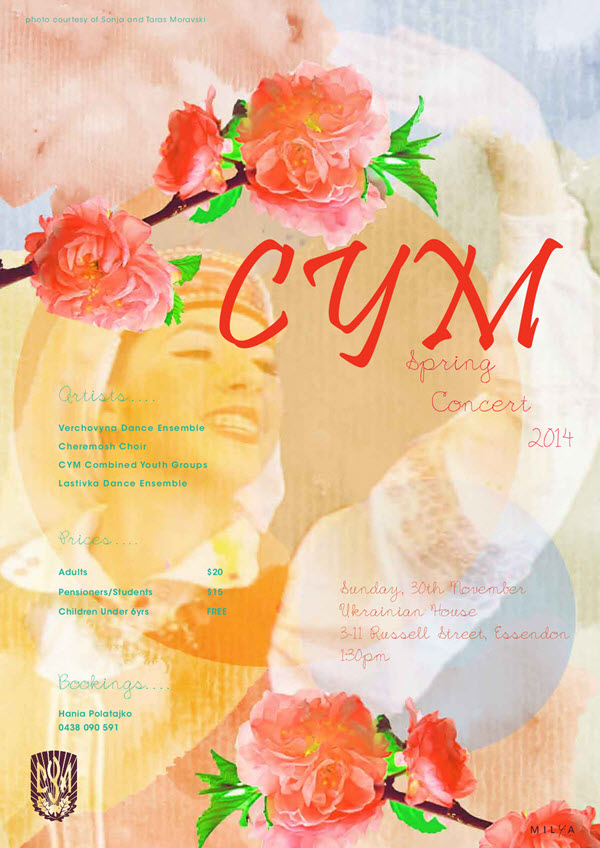 CYM Verchovyna End Of Year concert 2014